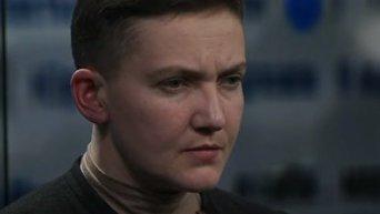 Надежда Савченко о возвращении в ВСУ. Видео