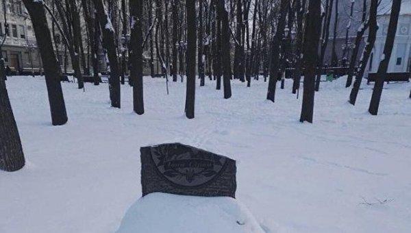 Демонтированный памятный знак атаману Сирко в Харькове