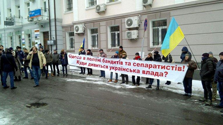 Митинг одесских активистов под Соломенским судом где проходит судебное заседание по делу Труханова