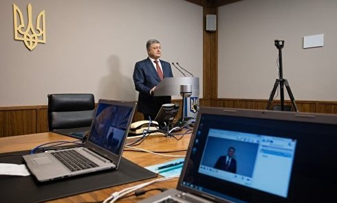 Допрос Петра Порошенко