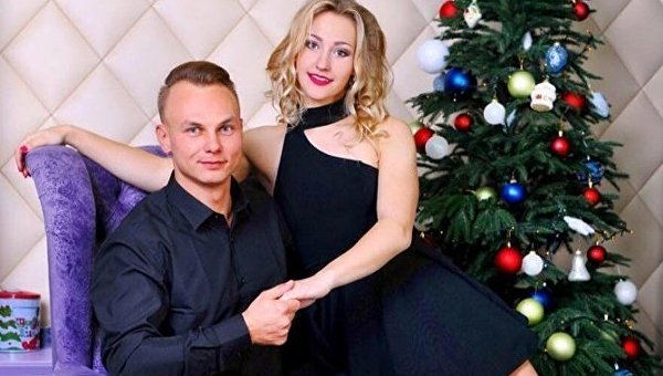 Александр Абраменко с невестой