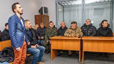 Суд над поджигателем в Кропивницком