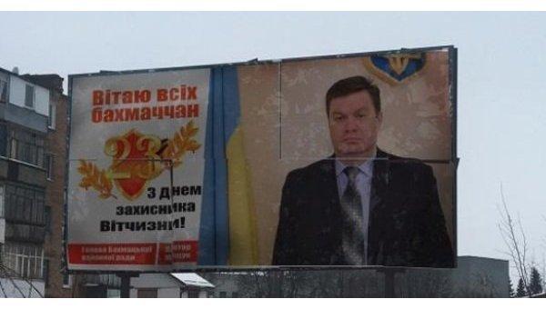 В Черниговской области разместили борд с георгиевской ленточкой