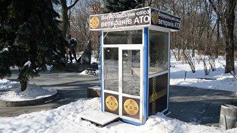 Вечный огонь в Киеве