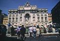 Столица Италии – Рим. Фонтан Треви