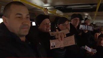 Флешмоб ветеранов АТО в Черновцах. Видео