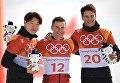 Призеры параллельного гигантского слалома на соревнованиях по сноуборду среди мужчин на XXIII зимних Олимпийских играх в Пхенчхане (слева направо): Ли Санхо (Республика Корея) - серебряная медаль, Невин Гальмарини (Швейцария) - золотая медаль, Жан Кошир (Словения) - бронзовая медаль.
