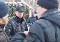 Бунт под домом генпрокурора. Луценко вышел к протестующим. Видео