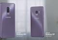 Новые смартфоны Galaxy S9 и S9+
