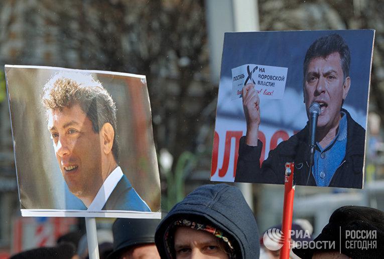 Митинг памяти Бориса Немцова в Санкт -Петербурге