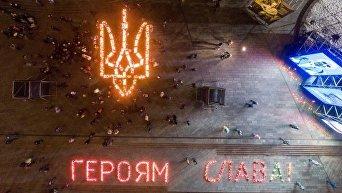 Годовщина Майдана