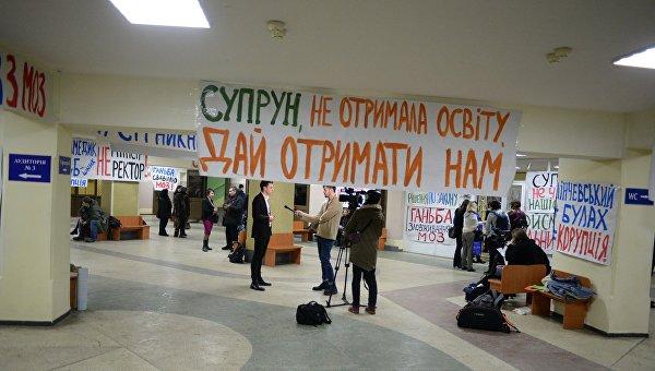 Забастовка студентов-медиков в Киеве