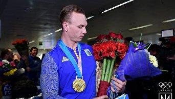 Олимпийский чемпион Александр Абраменко в аэропорту Борисполь