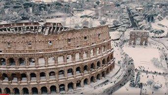 Заснеженный Рим с высоты птичьего полета