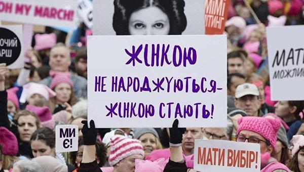 В Киеве на 8 марта пройдет женский марш