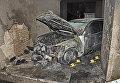 В Киеве неизвестные сожгли автомобиль адвоката Кучмы