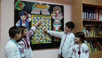 Центр по работе с детьми из проблемных семей в Ивано-Франковске