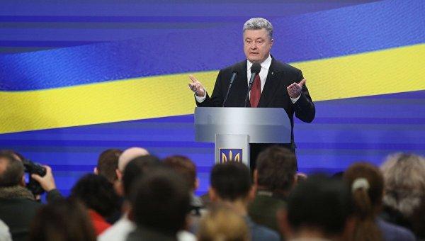 Петр Порошенко на пресс-конференции в Киеве, 28 февраля 2018 года