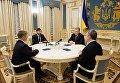 Петр Порошенко с руководством НАК Нафтогаз Украины