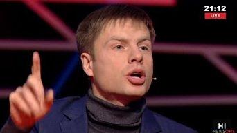 Языковой спор Надежды Савченко и Алексея Гончаренко. Видео