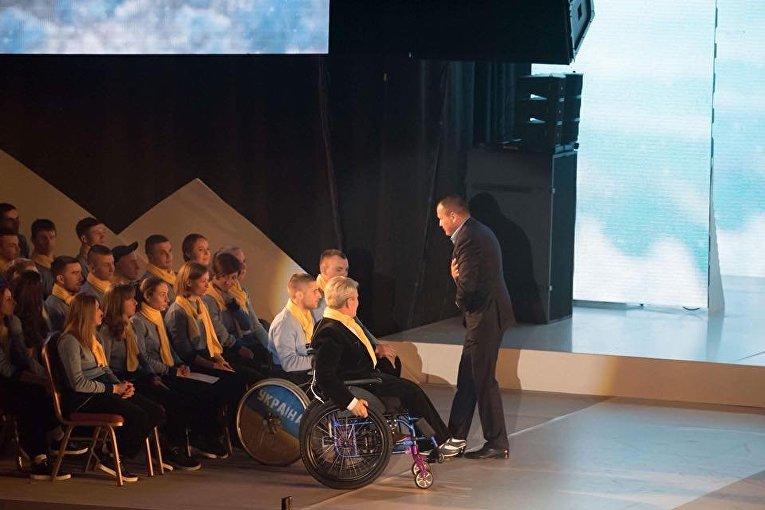 Проводы паралимпийской сборной Украины в Пхенчхан