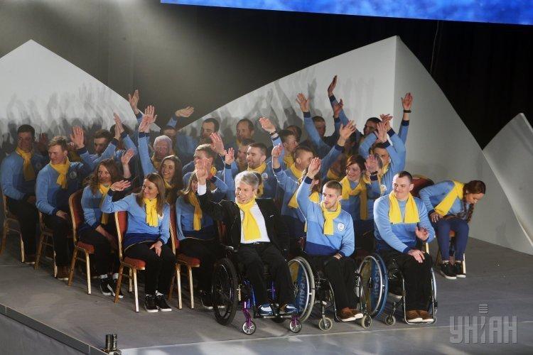 Украинские спортсмены-паралимпийцы перед отправкой в Пхенчхан на зимние Паралимпийские игры-2018