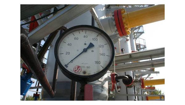 Газовое хранилище