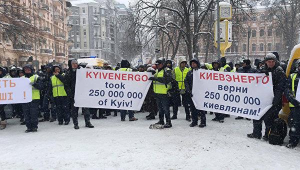 Сотрудники Киевгаза пикетируют Киевэнерго из-за долгов