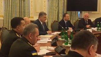 Заседание СНБО Украины 1 марта 2018 года