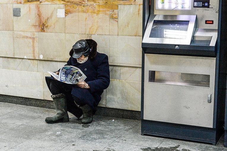 Бездомные в киевском метро