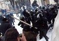 Столкновения под Верховной Радой, 3 марта 2018
