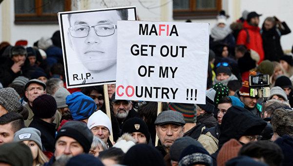 Ситуация в Словакии
