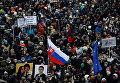 В Словакии тысячи людей вышли почтить память убитого журналиста Яна Куциака
