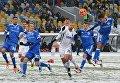 Киевское Динамо вырвало победу в матче чемпионата Украины с Зарей
