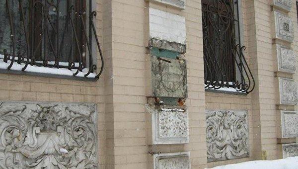 Место, откуда был похищен бюст Леси Украинки