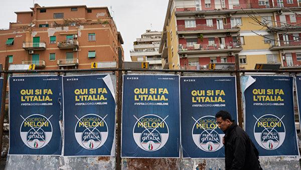 Парламентские выборы в Италии