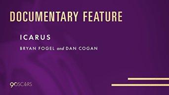 Документальный фильм о допинг-скандале вокруг России получил Оскар