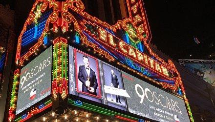 Кинотеатр Долби, на сцене которого прошла 90-я церемония награждения наградами Американской киноакадемии Оскар