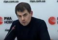 Украине грозит социальный коллапс. Мнение эксперта