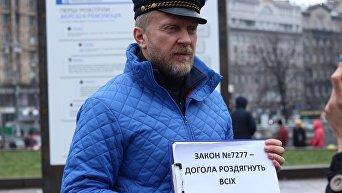 Антон Мухарский протестует против закона об усилении ответственности для алиментщиков