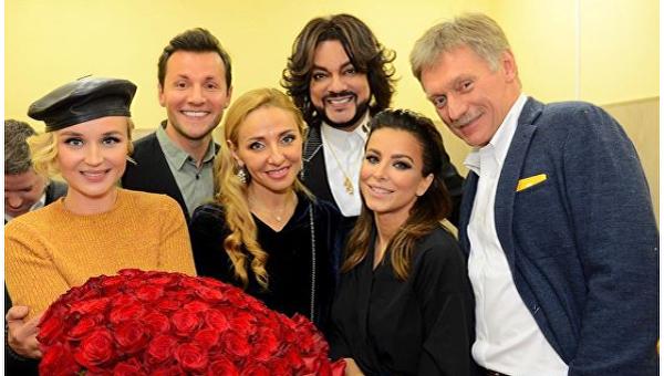 Ани Лорак с Дмитрием Песковым, его женой Татьяной Навкой, Филиппом Киркоровым и Полиной Гагариной