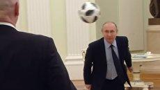 Путин и Инфантино чеканят мяч в видеоролике ФИФА. Видео