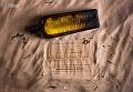 В Австралии нашли 132-летнее послание в бутылке