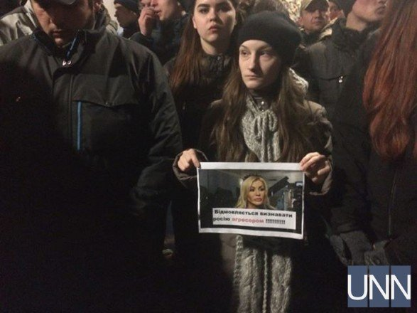 Коридор позора во Львове перед концертом Билык