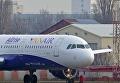 Одесский аэропорт. Архивное фото