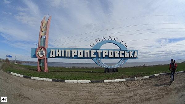 УВятровича заговорили опереименовании Днепропетровской области вСичеславскую