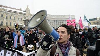 В Киеве прошел марш за права человека