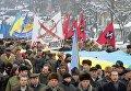 Акция протеста Украина без Кучмы, 2001 год