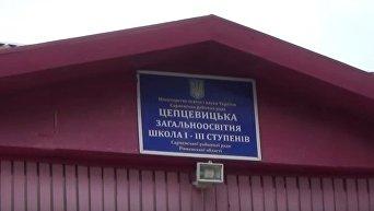 Школа в селе Цепцевичи Ровенской области
