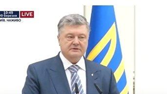 Выступление Порошенко по случаю 204-й годовщины со дня рождения Тараса Шевченко